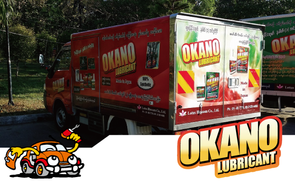 OKANO LUBRICANT